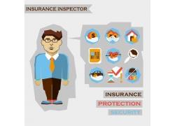 保险公司职业人物插画图片