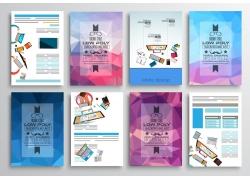 梦幻三角形宣传单设计图片