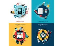 数码电子产品图标