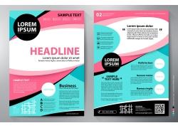 粉蓝几何图形宣传册图片