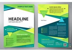 绿色几何图形宣传册图片