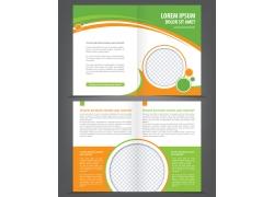 绿色时尚折页模板图片
