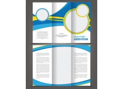 蓝色时尚折页模板图片