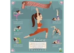 练瑜伽的卡通美女图片