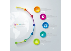 彩色曲线信息图表