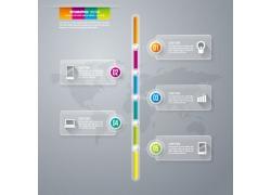 立体透明按钮信息图表