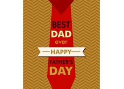 红色领带父亲节海报