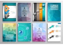 水彩三角形宣传单设计图片