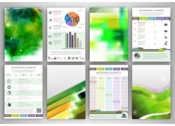 绿色梦幻商务折页模板图片
