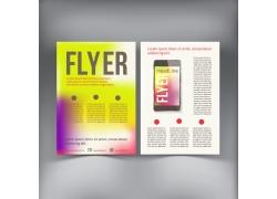 炫彩梦幻折页设计图片