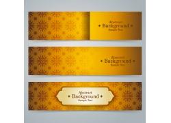 黄色横幅模板
