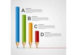 卡通铅笔信息图表