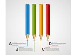 卡通铅笔信息图表设计