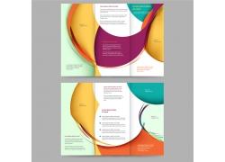 彩色曲线三折页图片