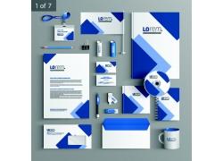 蓝色商务企业VI