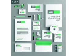 绿色企业VI