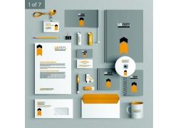橙色企业VI