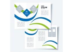 简洁时尚折页设计图片