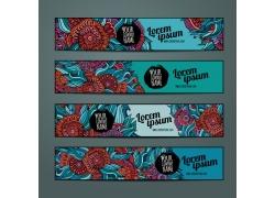 创意花朵横幅海报