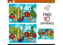 卡通蔬菜找茬儿童游戏图片