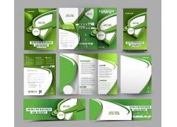 绿色动感曲线三折页图片