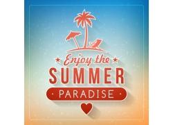 心形椰子树夏日海报