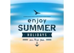 蓝天沙滩夏日海报