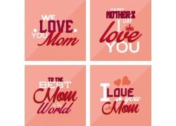 母亲节字体海报设计