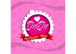 紫色母亲节节日海报
