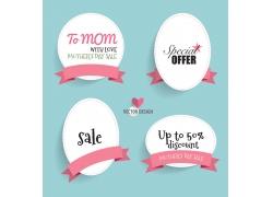 母亲节促销标签设计