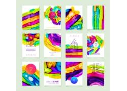 炫彩水墨折页设计图片