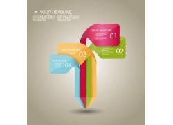 铅笔信息图表
