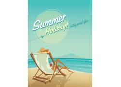 夏日假期海报设计图片