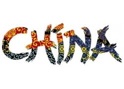中国风T恤印花
