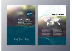 世界地图商务折页设计图片