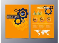 齿轮世界地图折页设计图片