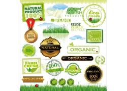 生态环境标签