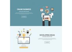 电子产品信息图表