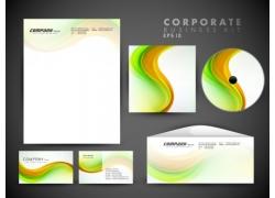 高档的企业设计图