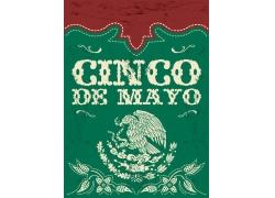 墨西哥国徽
