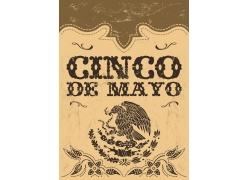 墨西哥国徽插画