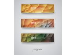 彩色三角形横幅设计