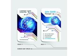 科技地球企业名片VI