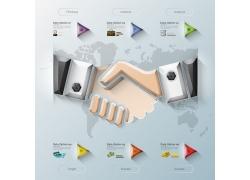 立体商务握手信息图表