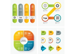 彩色商务信息图表