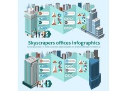 繁华商业街高楼信息图表