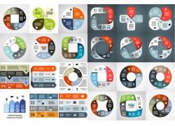 彩色创意信息图表