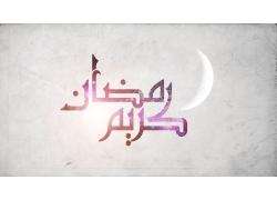 月亮与印度艺术字