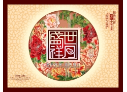盛世祥月中秋节海报设计