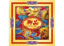 中秋节海报海报设计